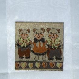 HAPPY BEAR 4
